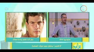 8 الصبح - الكاتب الصحفي محمود فوزي: عمرو دياب ظهر بسبب وجود محمد منير وكن يغني أغانيه