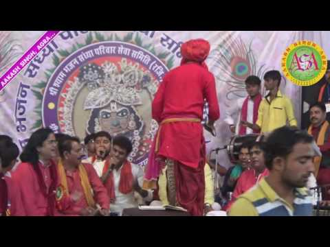 Veeron Mein Hai Veer Dhurandar~~~Lakhbir Singh Lakha Live Shyam Bhajan Sandhya Jaipur 2016
