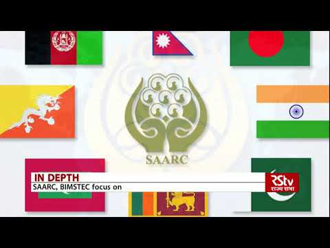 How is BIMSTEC different from SAARC?