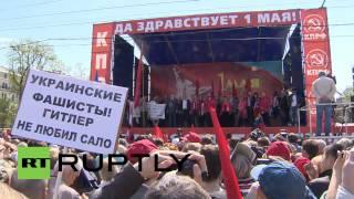 Russia: Communists rally around Marx for May Day