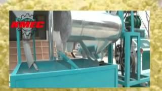Corn Flour Mill, Maize Mill Machine, Flour Mill Machine