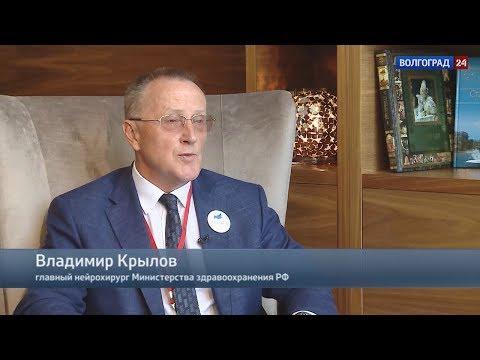 Интервью. Владимир Крылов