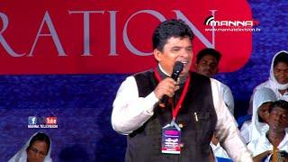 Malayalam Christian Message | Pr K A Abraham |കല്ലിയൂർ യുവജന കൺവെൻഷൻ | Manna Television