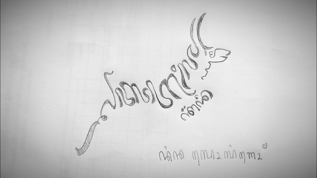 Contoh Kaligrafi Aksara Bali Wayang Contoh Kaligrafi