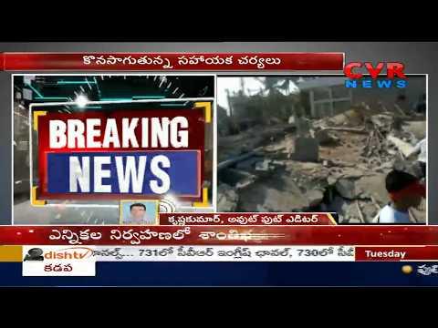 కర్ణాటకలో విషాదం : Under-Construction Building Collapse at Dharwad in Karnataka | CVR News