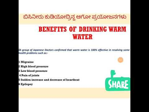 Benefits of drinking warm water everyday