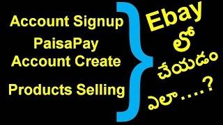 Comment Créer II Ebay A/C II PaisaPay A/C du II de Vendre des Produits Sur Ebay II Complète la Directive Telugu