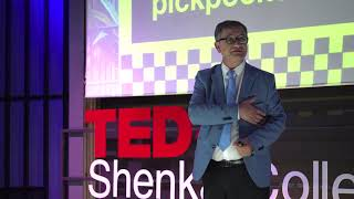 How to Trick Your Brain | Lior Manor | TEDxShenkarCollege