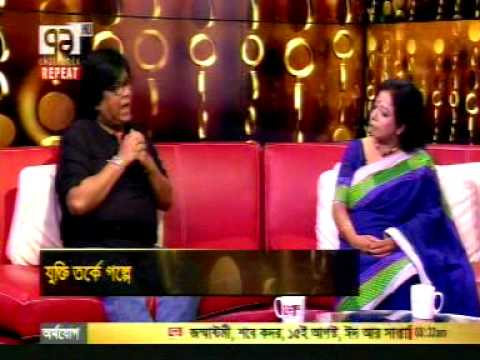 "Mac Haque, Mita Huq & Manzoor E Mawla  in ""Ekush Shotokey Robindranath ""- Ekattor TV Talk show"