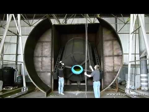 изготовление 2 х слойной пластиковой емкости 10 000 л