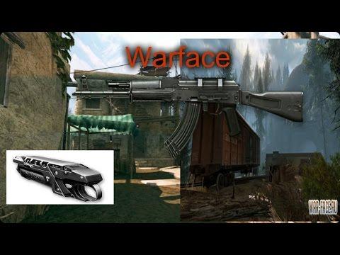 Warface: ПОДСТВОЛЬНЫЙ ГРАНАТОМЁТ