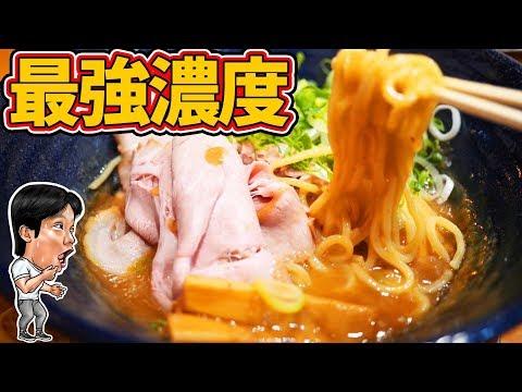 【ラーメン】日本一こってりなラーメンを食べてみた結果【まりお流 】