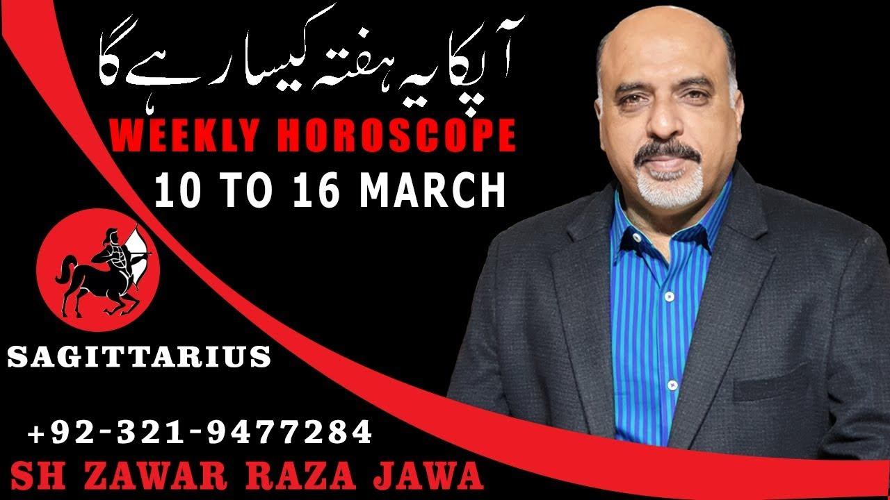 sagittarius weekly horoscope 16 march