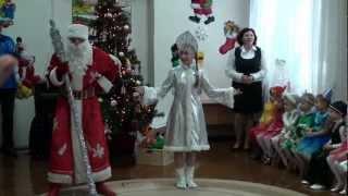 Дед Мороз и Снегурочка. Новый год в детском саду