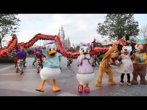 disney in china Get the latest information about shanghai disney resort on the disney parks blog.