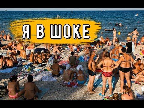 🔴🔴Адлер.Пляж Чкаловский и Пляж Причал.Туристы.Погода +26.Цены в Сочи.Отели на набережной.Отдых.