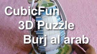 CubicFun 3D Puzzle - Burj al arab
