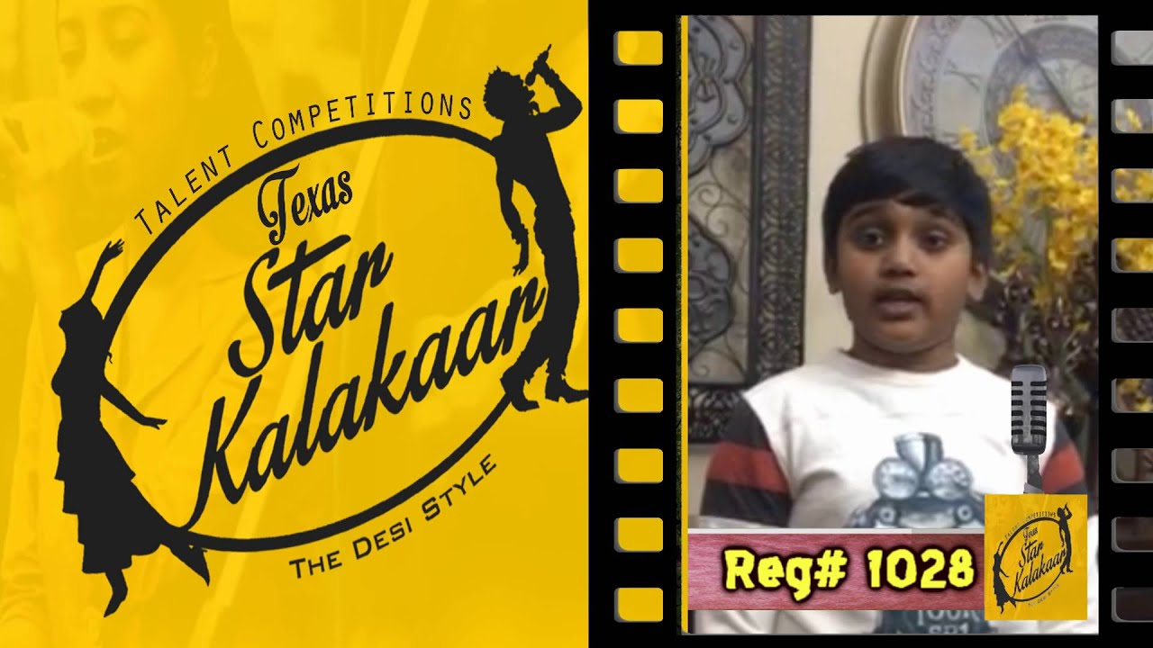 Texas Star Kalakaar 2016 - Registration No #1028