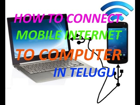 How to connect mobile internet to pc in telugu