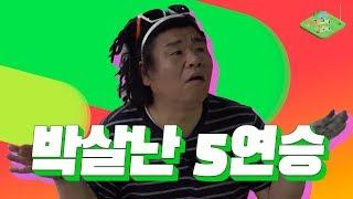 [개그야골프야 2회] 5연승이 박살난 오정태?