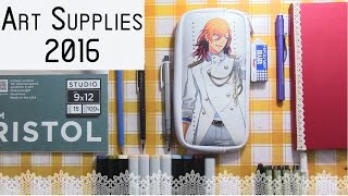 |Most Used Art Supplies! | 2016
