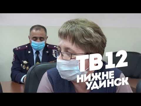 В Нижнеудинске выявлен первый случай заражения короновирусной инфекцией.