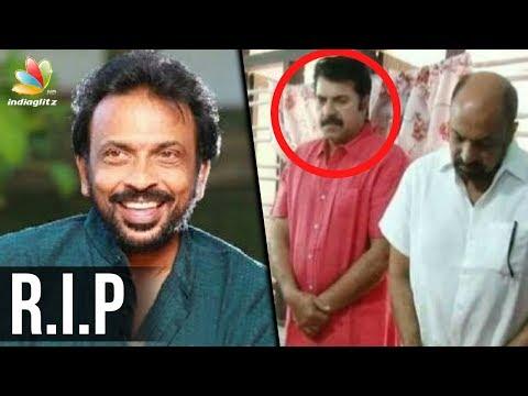 കൊല്ലം അജിത് ഓർമയായി | Actor Kollam Ajith passes away | Latest News