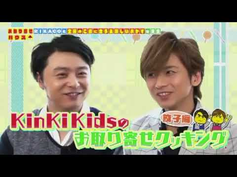 KinKi Kids お料理キッズ