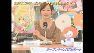 2012年7月22日に和歌山大学で行われた「オープンキャンパス」の様子をお...