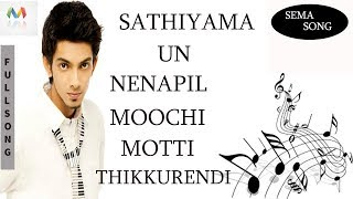Sathiyama Un Nenapil Moochi Motti Thikkurendii Full Song|Orasaadha Usurathan song|Mynaa Creation