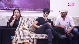 मैले फोन गर्दा Aryan ले काटी दिन्थ्यो | Rekha Thapa | Rudra Priya | Aryan Sigdel | New Nepali Movie