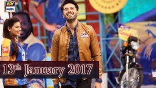 Jeeto Pakistan - 13th January 2017 - ARY Digital