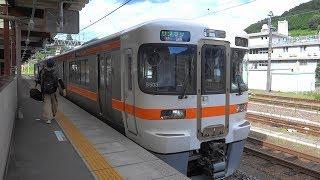 中央西線上り普通列車 進行右側車窓 奈良井~木曽福島