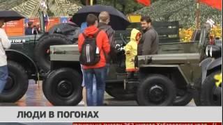 Люди в погонах. Новости. 23/03/2017. GuberniaTV