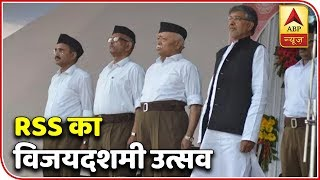 ABP News LIVE | RSS Vijaydashmi Utsav in Nagpur