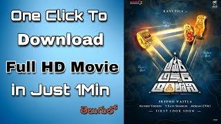 How to Download Amar Akbar Anthony Full Telugu Movie HD Quality 2018