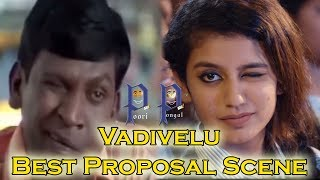 Oru Adaar Love -Vadivelu Proposal Scene  valentine Special  Manikya Malaraya Poovi 