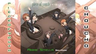 • Download Mega : » Song : Piece of Youth » Artist : ChouCho » Anim...