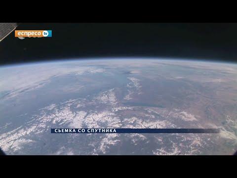 Последние новости космоса России, НАСА, МКС, Украины