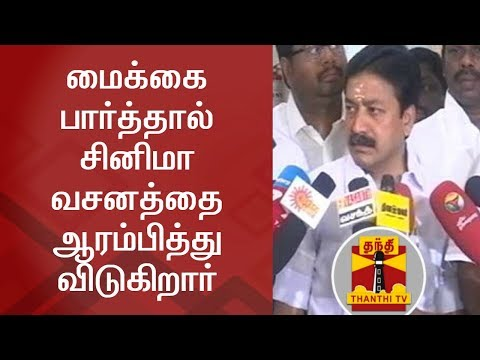 TTV Dhinakaran speaking Cinema Dialogues - CV Shanmugam, Law Minister