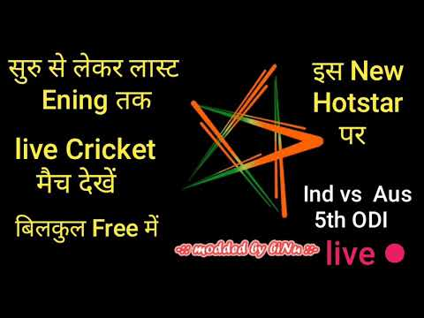 How To Watch Cricket Live On Hotstar Free / Mobile Me Live Match Kaise Dekhe