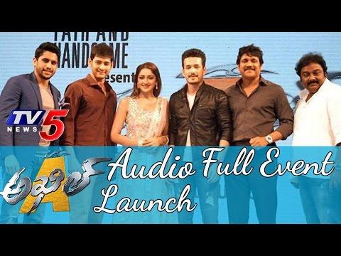 Akhil Audio Launch Full Event | Akhil Akkineni | Sayesha Saigal | VV Vinayak | Nithin | TV5 News