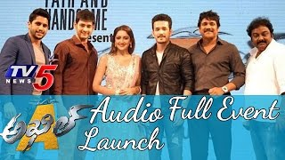 akhil audio launch full event akhil akkineni sayesha saigal vv vinayak nithin tv5 news