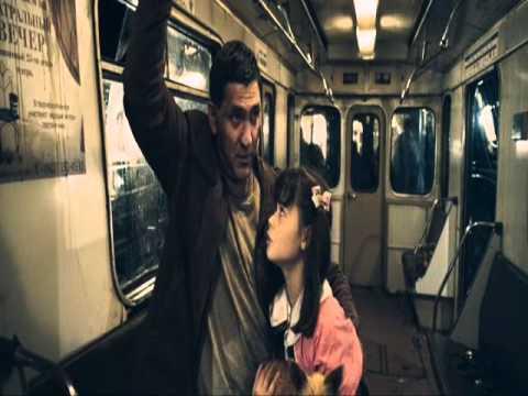 Метро ( 2013 )