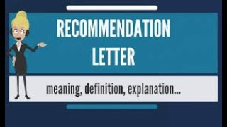 كيف تكتب رسالة او خطاب توصية او تزكية محترف للمنح والوظائف ؟ مضمونها وماتفعله فيها وما لا تفعله؟