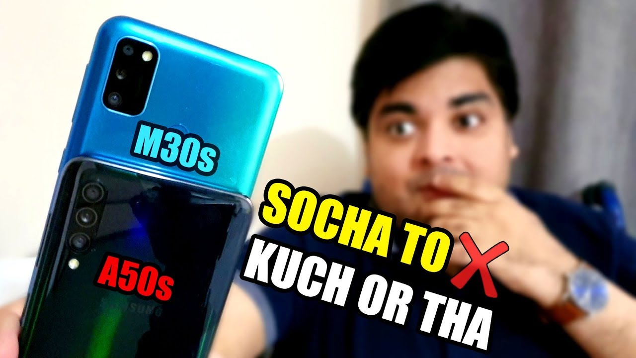 Samsung M30s vs Samsung A50s - Missing Features | DIFFERENCE BAHOT HAI