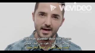 أشهر اغنية تركية حزينة مترجمة للعربية | gökhan özen ne farkeder مترجمة للعربية