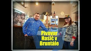 Pivovar Hasič v Bruntále - exkurze do pivovaru Hasič  21. 2. 2018 - hasicpivo.cz