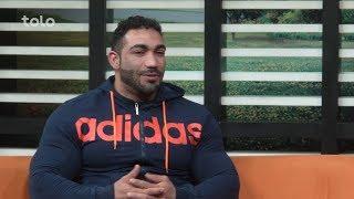 بامدادخوش - سرخط - یاسین قادری (قهرمان ورزش بدنسازی اماتورجهان) در این بخش دعوت شده است