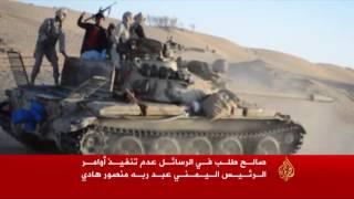 تسريب يكشف تهديدات صالح لقيادات بالجيش اليمني